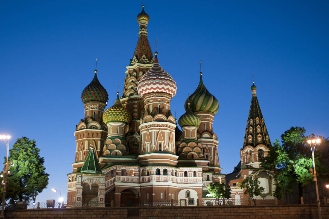 "Sonderzugreise ""Zarengold""                      Peking - Moskau                      Zarengold-Sonderzug - Moskau, Basilius-Kathedrale"