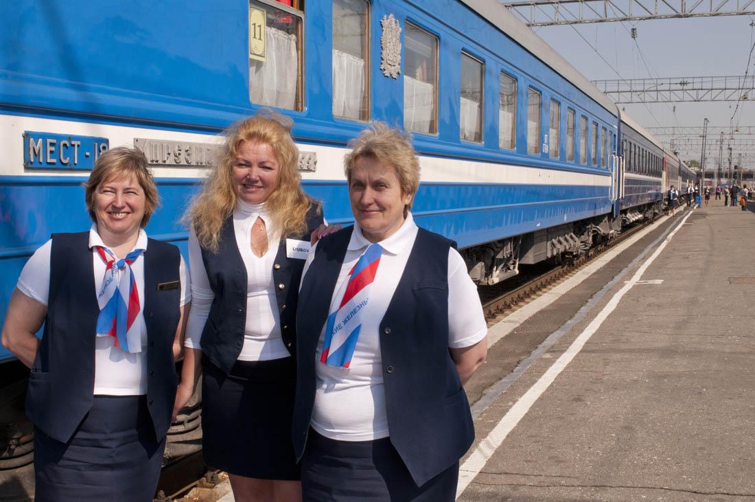 "Sonderzugreise ""Zarengold""                       Peking - Moskau                       Zarengold-Sonderzug - Zugschaffner"
