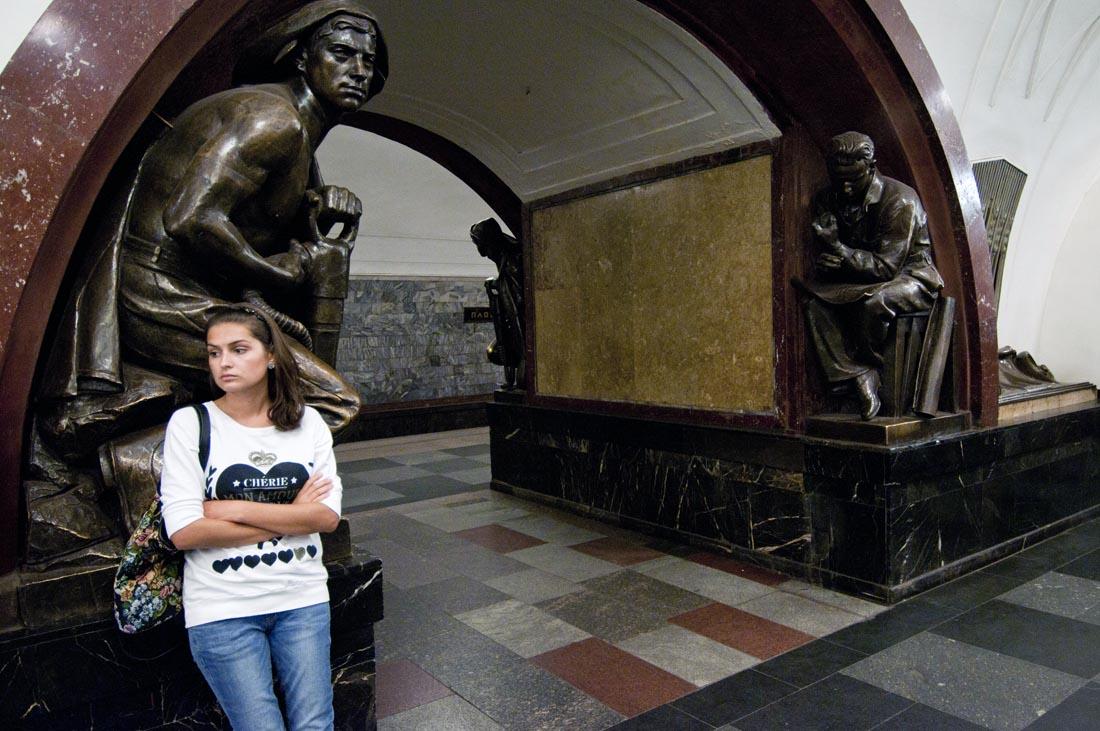 "Sonderzugreise ""Zarengold""                      Peking - Moskau                      Zarengold-Sonderzug - Moskau, Metro"